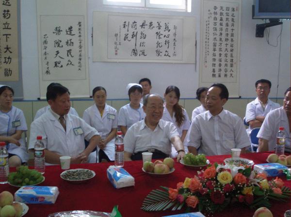 吴孟超院士来到北京伟达中医肿瘤医院
