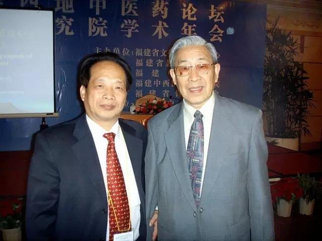 郑伟达会上与中国科学院沈自尹院士合影